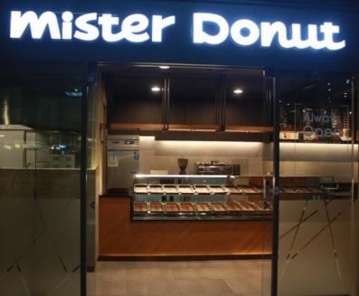 미스터도넛, 병신년 첫 매장…청량리 역사점 개설