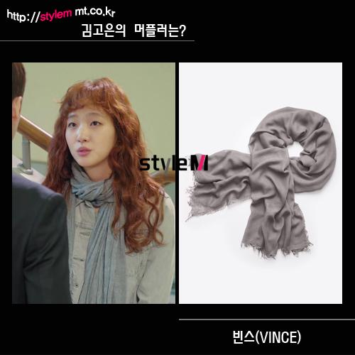 /사진=tvN '치즈인더트랩' 방송화면 캡처, 빈스(VINCE)