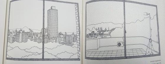 작가 무라카미 류의 창 '일본 도쿄(98p) vs 작가 해리스 칼리크의 창 '파키스탄 이슬라바마드'(88p)