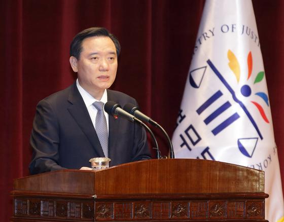 김현웅 법무부 장관 /사진=뉴스1
