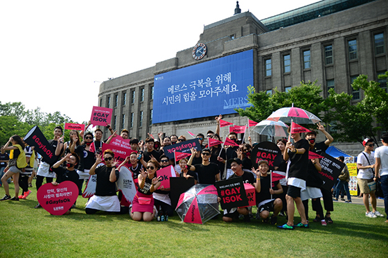 지난해 6월 러쉬코리아 직원들이 서울시청 앞 광장에서 'GayIsOk'이벤트를 벌이고 있다./사진제공=러쉬코리아