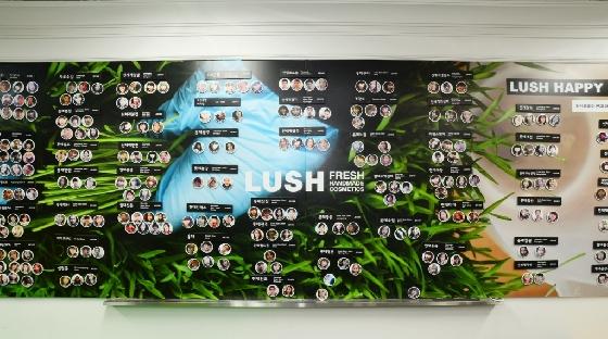 서울 서초동 러쉬코리아 본사 입구에는 직원들 한 사람 한 사람의 사진으로 꾸며진 게시판이 눈에 뛴다./사진제공=러쉬코리아