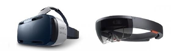 삼성 '기어 VR'(왼쪽)과 마이크로소프트 '홀로렌즈'