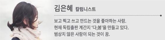 """""""응답하라 1950…신영극장 앞에서 만나요"""""""