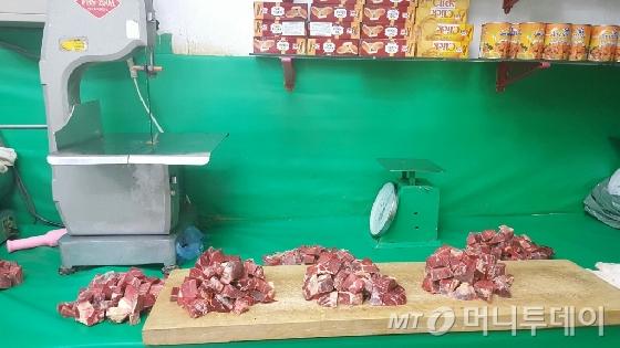 서울 용산구 한남동에 위치한 할랄 식재료 가게 내부 사진. /사진=구유나 기자