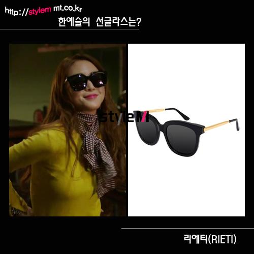 /사진=JTBC '마담 앙트완' 방송화면 캡처, 리에티