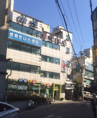 서울 관악구 대학동 '고시촌' 입구에는 학생, 직장인 등 인근에 거주하는 1인 가구가 즐겨 찾는 테이크아웃 음식점, 생활용품점, 휘트니스센터 등이 들어서 있다./사진=신희은 기자.