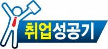 [잡드림]위드이노베이션 신입사원 Q&A