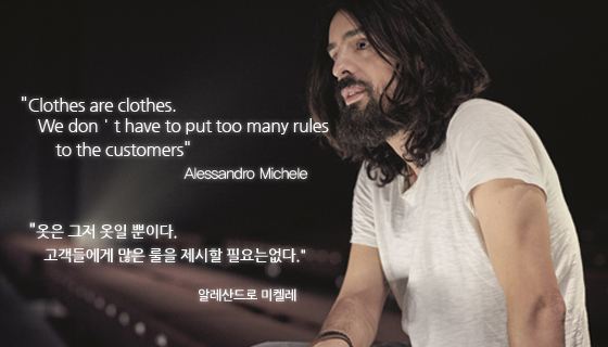 구찌 수석 디자이너 알레산드로 미켈레/사진=구찌