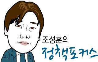조성훈 경제팀장