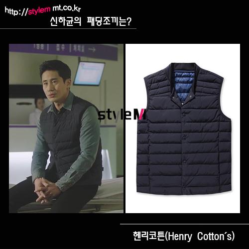 /사진=tvN '피리부는 사나이' 방송화면 캡처, 헨리코튼(Henry Cotton's)