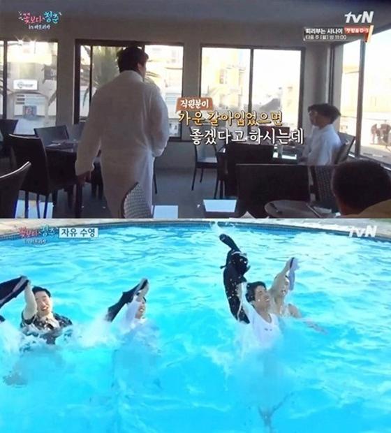 /사진=tvN '꽃보다 청춘 아프리카' 방송화면 캡처