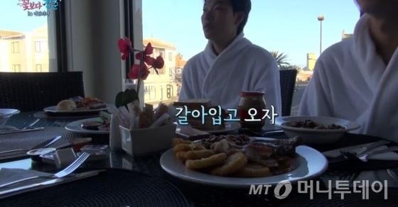 /사진=tvN '꽃보다 청춘' 화면 캡처