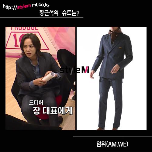 /사진=Mnet '프로듀스 101' 방송화면 캡처, 암위(AM.WE)