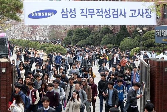 """""""삼성 GSAT는 중국사, 현대 HMAT는 역사에세이 주목"""""""
