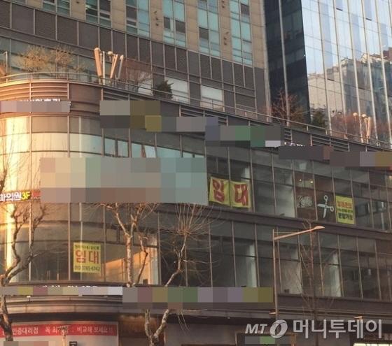 """오피스 공실 증가…""""5개월 공짜"""" 유치 경쟁 치열 - 머니투데이 뉴스"""