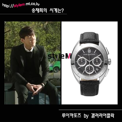 /사진=JTBC '욱씨 남정기' 방송화면 캡처, 루이까또즈 by갤러리어클락