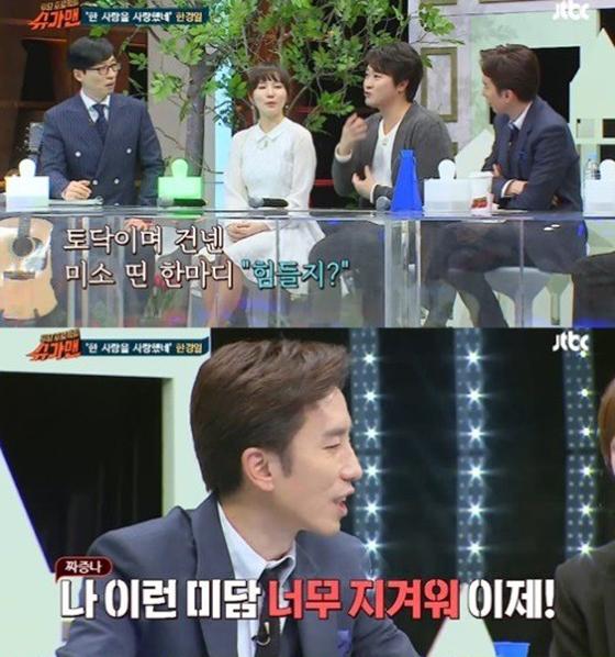 /사진=JTBC '투유 프로젝트 - 슈가맨' 방송화면 캡처