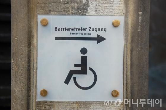 장애인만을 위한 것? 'No', 모두를 위한 '유니버설 디자인'