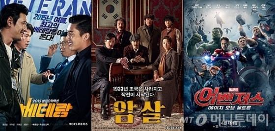 2015년 '천만 영화'에 등극한 3편의 영화. 왼쪽부터 영화 '베테랑', '암살', '어벤져스'. /사진제공=네이버 영화 포스터 이미지