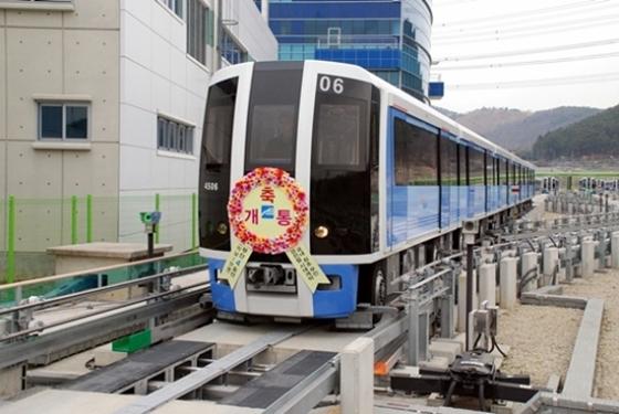 부산도시철도, 사상~하단 연결구간 착공