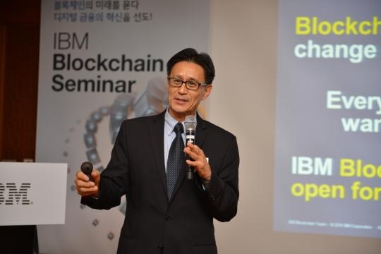 IBM 본사 금융산업 부문 CTO 안재훈 부사장이 IBM의 블록체인 기술을 설명하고 있다/사진=IBM