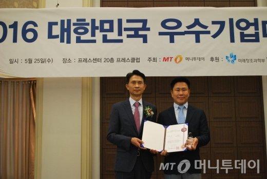 주용호 휴먼토크 대표(오른쪽)가 IT서비스대상을 수상한 뒤 박종면 머니투데이 대표와 기념 촬영을 하고 있다/사진=중기협력팀