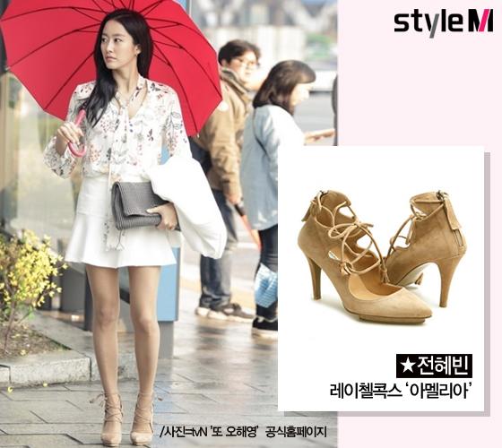 /사진=tvN '또 오해영' 홈페이지, 레이첼콕스