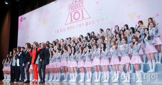 101명의 여자 연습생들이 참가한 아이돌 육성 프로그램 Mnet '프로듀스 101' 제작발표회 모습. /사진=조현아 인턴기자