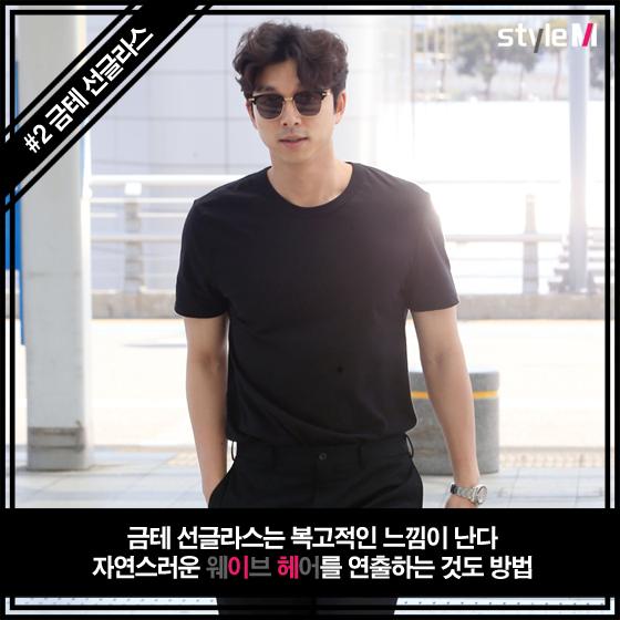 """[카드뉴스] """"세련미까지 잡아봐""""…남성 선글라스 트렌드"""