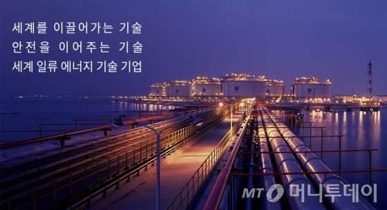 한국가스기술公, 애매한 채용공고 곤란해요