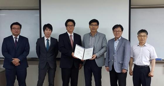 용인송담대, 일본 IT기업 ICMSG와 협약 체결