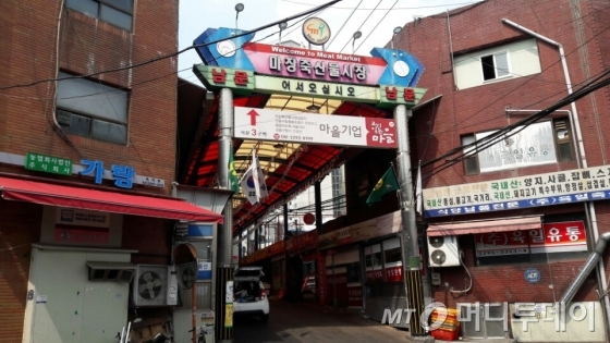 지난 9일 오후 방문한 서울 마장동의 축산물시장. 방문객이 많지 않은 평일 오후시간이라고는 하지만 한우를 사기 위해 시장을 찾은 소비자는 거의 없었다. /사진=이건희 기자