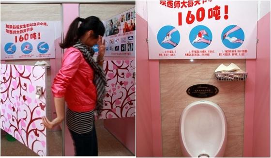 중국 산시 사범대학의 입식소변기가 설치 된 여자 화장실 모습./사진=인터넷커뮤니티
