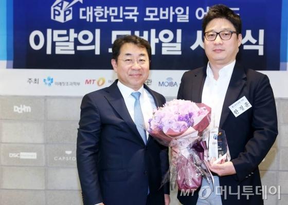 이봉규 연세대 교수(왼쪽)와 한정훈 홈스토리생활 대표./ 사진=김휘선 인턴기자