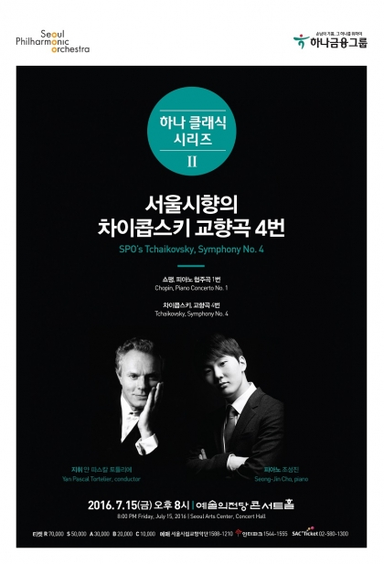 [이번주, 이공연] 연극 '햄릿', 뮤지컬 '위키드' 外