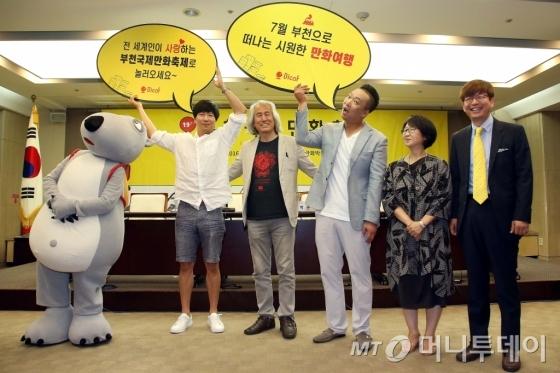 제19회 부천국제만화축제가 다음달 27일~31일 5일간 한국만화박물관서 개최된다. /사진제공=부천국제만화축제 사무국