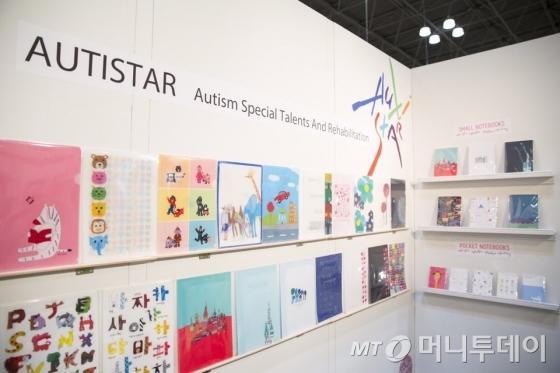 지난5월 뉴욕에서 열린 국제문구박람회에 출품된 오티스타제품들 사진제공=오티스타