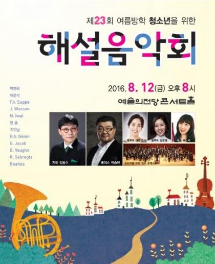 [이번주, 이공연] 유니버설발레단 '지젤' 外