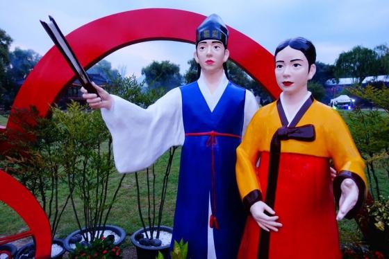 남원의 가장 인기 관광지인 '광한루'(廣寒樓). 춘향과 이 도령은 이 곳에서 처음 만나 사랑에 빠졌다. /사진=김유진 기자