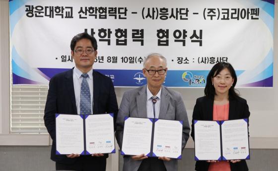 광운대-흥사단-코리아펜, 창업가 육성 MOU