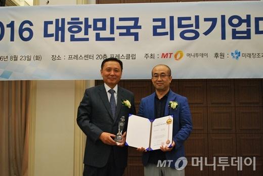 손민재 마이창고 대표(사진 오른쪽)가 물류혁신대상을 수상하고 윤병훈 머니투데이 상무와 기념 촬영을 하고 있다/사진=중기협력팀