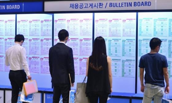 구직청년 생활비 月 58만원…최저생계비 못 미쳐 - 머니투데이 뉴스