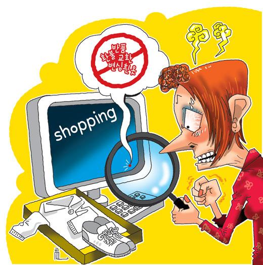 """[e런 세상] """"흰색 옷은 반품불가"""" 온라인 쇼핑몰에 따졌더니…"""