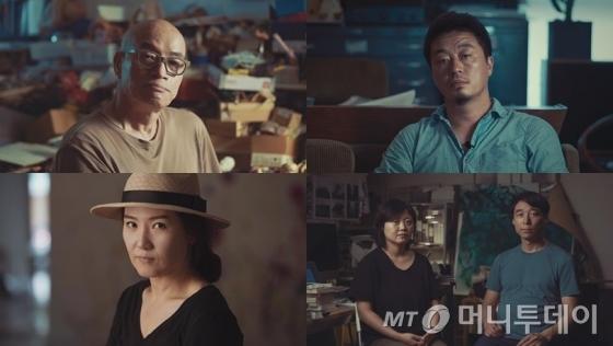 (왼쪽위부터 시계방향으로) 국립현대미술관 '올해의 작가상 2016' 전시회에 참여한 김을, 백승우, 믹스라이스, 함경아 작가/ 사진제공=국립현대미술관