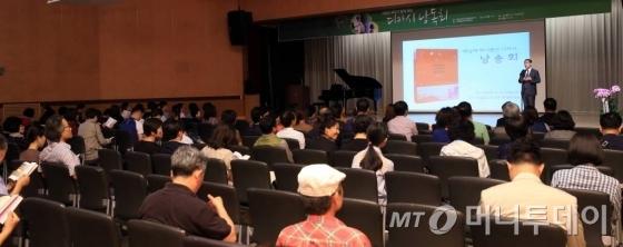 2일 오후 서울 서초구 반포동 국립중앙도서관 국제회의장에서 머니투데이가 주최하고 국립중앙도서관이 후원한 '시인과 독자가 함께하는 디카시 낭독회'에는 100여명의 시인과 독자가 참석했다. /사진=이기범 기자