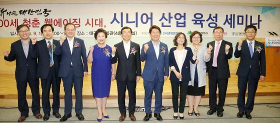 대구보건대, 시니어 산업 육성 세미나 개최