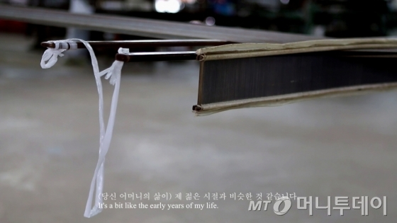 권용주의 연경 스틸컷. /사진제공=권용주