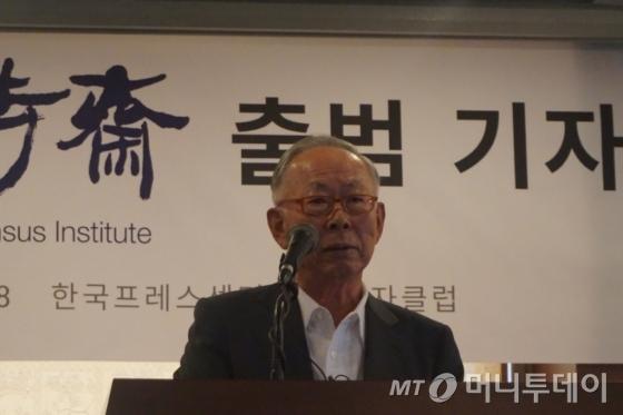 지난 8월 여시재 출범 기자간담회에 참석한 이헌재 여시재 이사장.