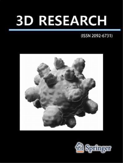 광운대 3D RESEARCH, 국제저널 인덱스 'ESCI' 등재
